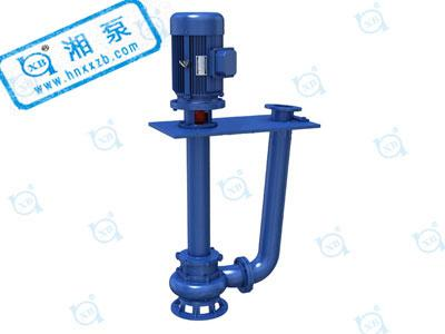 YW型液下排污泵.jpg